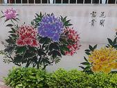 高雄市前金區新田路253巷:253-14.jpg