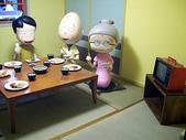 「櫻桃小丸子學園祭25週年特展」─高雄場:smk017.jpg