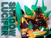 【我的模型作品】LBX 紙箱戰機─暗影 路西法:sl01.jpg