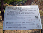聚●竹蚵地景藝術:p01.jpg