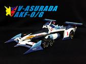 【我的模型車收藏】閃電霹靂車─新阿斯拉AKF-0/G:vaa10.jpg