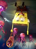 「海綿寶寶暢遊比奇堡特展」─高雄場:sb17.jpg