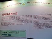 「櫻桃小丸子學園祭25週年特展」─高雄場:smk002.jpg
