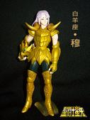 聖鬥士轉蛋─黃金12人:gs01.jpg