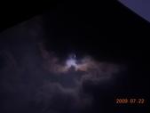 2009.07.22 日偏食:1586518591.jpg