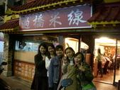 2007.11.04 天母過橋米線聚餐:1402331059.jpg