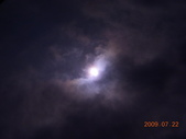 2009.07.22 日偏食:1586518595.jpg