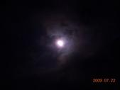 2009.07.22 日偏食:1586518596.jpg