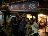 2007.11.04 天母過橋米線聚餐:1402331061.jpg