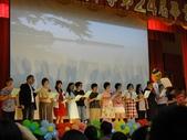 景興國中 我們畢業了        (3年照片全部增完):1392195768.jpg