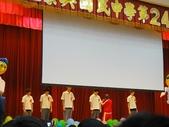 景興國中 我們畢業了        (3年照片全部增完):1392195773.jpg