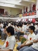 景興國中 我們畢業了        (3年照片全部增完):1392195775.jpg