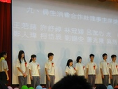 景興國中 我們畢業了        (3年照片全部增完):1392195780.jpg