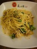 Delicious:1358746465.jpg