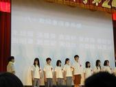 景興國中 我們畢業了        (3年照片全部增完):1392195781.jpg