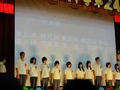 景興國中 我們畢業了        (3年照片全部增完):1392195783.jpg