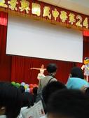 景興國中 我們畢業了        (3年照片全部增完):1392195785.jpg