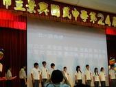 景興國中 我們畢業了        (3年照片全部增完):1392205558.jpg