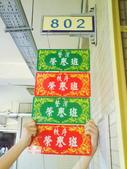 九年二班♥♥♥        (3年照片全部增完):1820334124.jpg