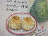 2015年9月 / 生活速寫。手繪日記:2015 / 406  淡彩速寫:中秋應景的蛋黃酥和文旦