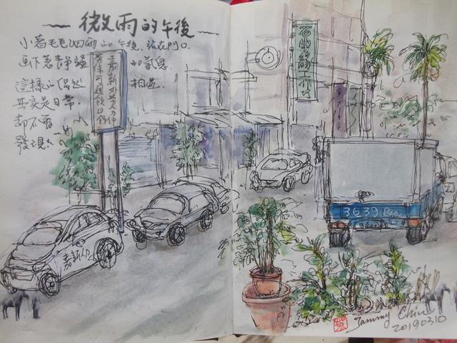 20190310 淡彩 / 微雨的午後 - 2019每日一畫 / 生活速寫
