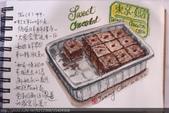 2014年我的生活速寫 / 圖畫日記:淡彩速寫 / 巧克力蛋糕