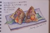 2014年我的生活速寫 / 圖畫日記:畫下台灣味肉粽