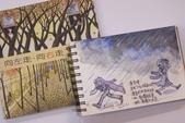 2014年我的生活速寫 / 圖畫日記:仿幾米的插圖畫