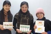 2014蘆竹農會家政班 / 生活彩繪課2 【透明水彩】:101_0841.JPG