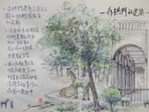 2019每日一畫 / 生活速寫【1至3月】:20190330 淡彩 / 拱門建築