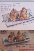 2014年我的生活速寫 / 圖畫日記:畫的粽子,看起來更美味