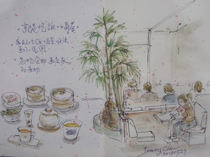 2019 每日一畫 / 生活速寫【4至6月】:20190527 淡彩 /就是 吃飯喝茶