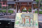 2015年〈3月至4月〉生活速寫 / 手繪日記:2015/195   淡彩速寫:中式庭院的頤和園社區大門 / 比比看