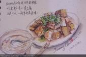 2015年〈1月至2月〉生活速寫 / 手繪日記:2015/038 淡彩速寫:樹林站前米粉湯和油豆腐