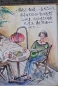2014年我的生活速寫 / 圖畫日記:美好時光 /  淡彩插畫