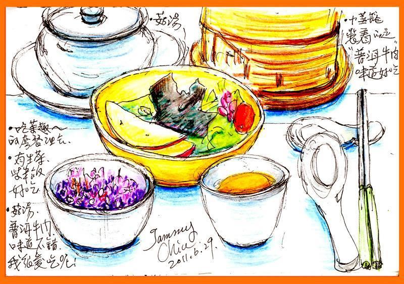 大紀元 彩繪生活 / 圖文專欄 相片(1至50):彩繪生活(6)美味的普洱牛肉飯套餐