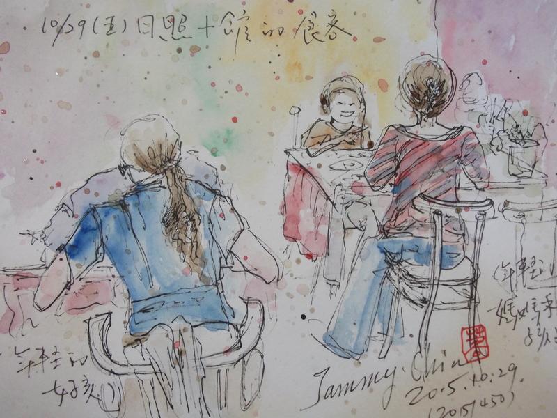 2015年10月 / 生活速寫。手繪日記:2015/450 淡彩速寫:日照小館客人
