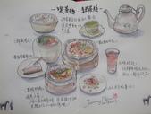 2019每日一畫 / 生活速寫【1至3月】:20190303 淡彩 / 喫茶趣 季節茶膳