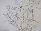2015年7月 / 生活速寫。手繪日記:2015/ 334  淡彩速寫:路口南平路上的豆漿店