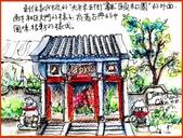 大紀元 彩繪生活 / 圖文專欄 相片(1至50):彩繪生活(25)中國味的社區景觀