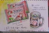2015年〈1月至2月〉生活速寫 / 手繪日記:2015/078 淡彩速寫:好愛你 / 黑芝蜂蜜甜心