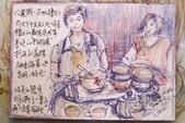 2014年我的手繪明信片《2》:101_0971.JPG