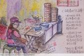 2015年〈1月至2月〉生活速寫 / 手繪日記:2015/063 淡彩速寫:好友的台南眷村包子舖 / 同安黃昏市場