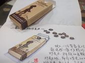 2019每日一畫 / 生活速寫【1至3月】:20190305 淡彩 / 有咖啡香的巧克力球