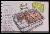 2014年我的生活速寫 / 圖畫日記:淡彩速寫 /日本巧克力蛋糕