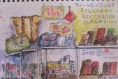 2015年〈1月至2月〉生活速寫 / 手繪日記:2015/059 淡彩速寫:日照小館角落 / 我手繪的皮件區