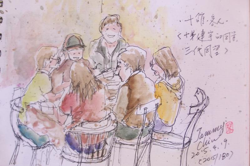 2015年〈3月至4月〉生活速寫 / 手繪日記:2015/180  淡彩速寫:日照小館客人  1