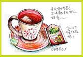 大紀元 彩繪生活 / 圖文專欄 相片(1至50):彩繪生活(40)喜歡喝水果茶
