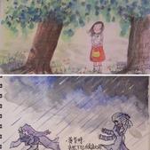 臨摹幾米的繪本 / 插圖畫練習曲:相簿封面