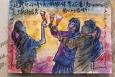 2014年我的手繪明信片《2》:101_0966.JPG